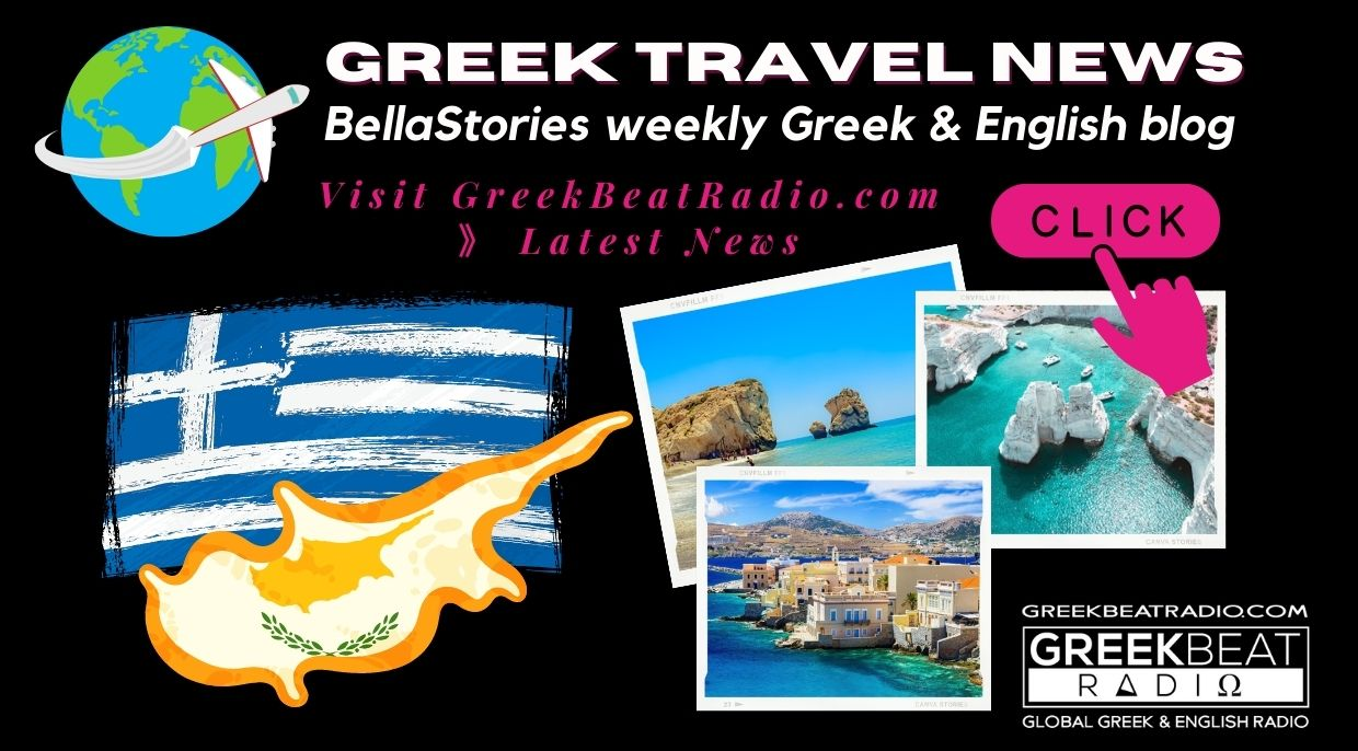 Greek Travel News Greece